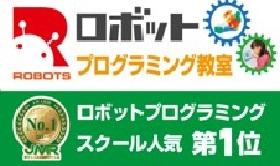 にっさいのパソコン教室ならスタディPCネット | 埼玉県坂戸市にっさい花みず木